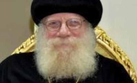 Bishopathanasiusbenimazar